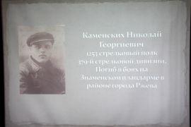 Ожившее имя солдата