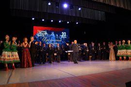 Концерт в честь Защитников Отечества